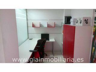 Local comercial en alquiler en Porriño (O)