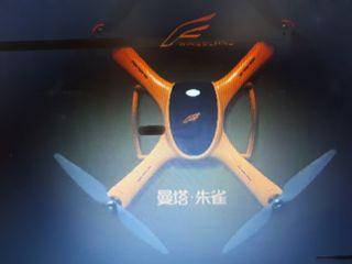 dron profesional economico gran calidad
