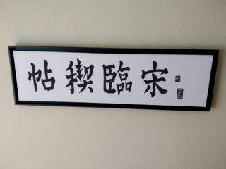 cuadro chino