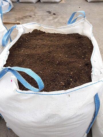 Tierra compost vegetal.