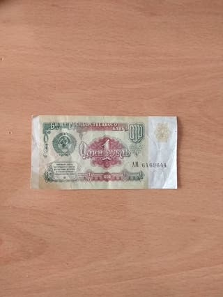 billete de Rusia