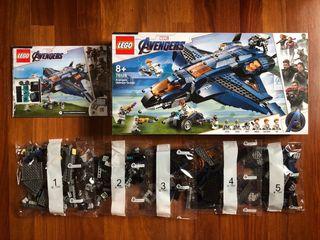 """LEGO AVENGERS ENDGAME 76126 """"SIN FIGURAS"""""""