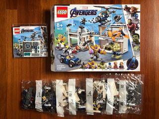 """LEGO AVENGERS ENDGAME 76131 """"SIN FIGURAS"""""""