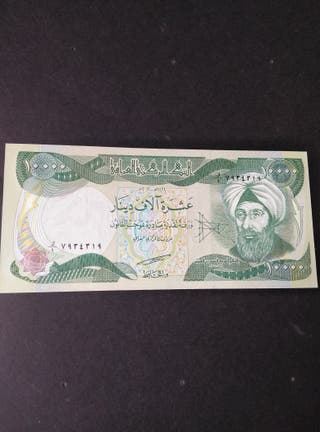 Iraq 10.000 dinares. SC