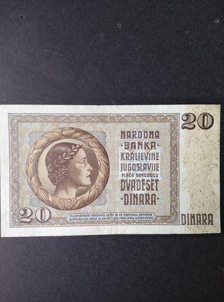 Antigua Yugoslavia 20dinares