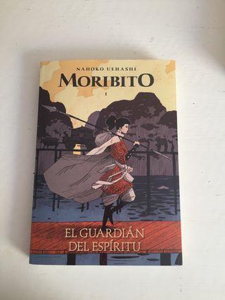 Moribito I El guardián del espíritu