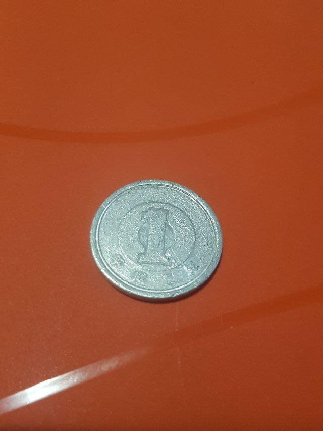 Moneda de 1 yen japonesa