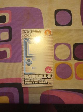 GameBoy Pocket Famitsu Limited Edition Japan