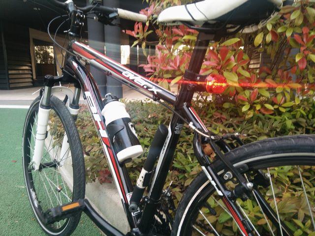 Bicicleta BH Over X 5.4