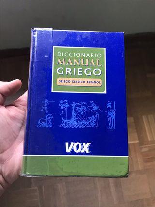 Diccionario manual griego vox