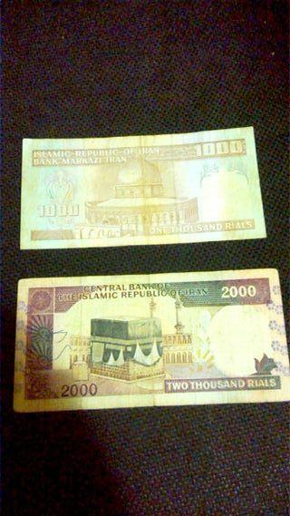 billetes 5 Euros unidad