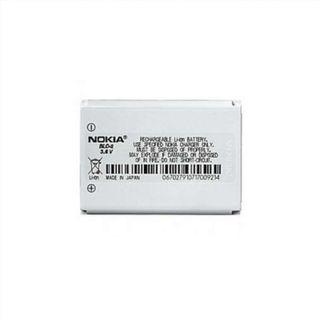 3KZ | Bateria original nokia blc-2 bulk