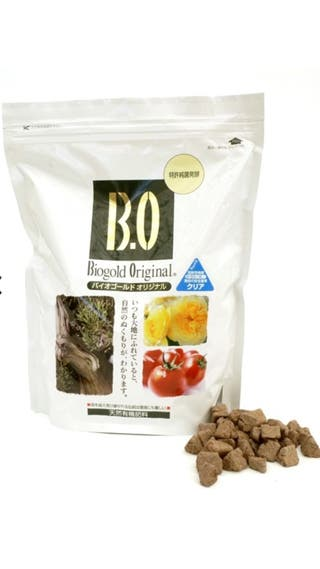 abono Biogold