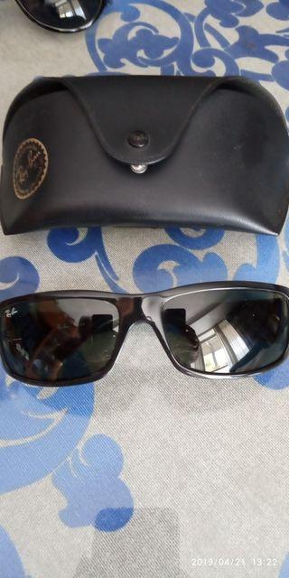 Segunda Mano En Gafas De Camas Wallapop wOPkn08X