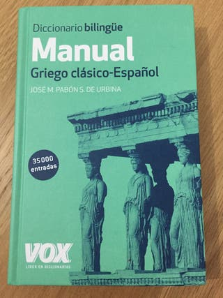 Diccionario bilingüe VOX