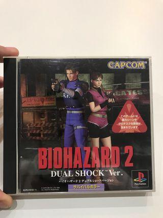 Biohazard 2 dual shock version Playstation jap