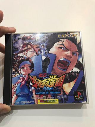 Rivals School PlayStation Japan