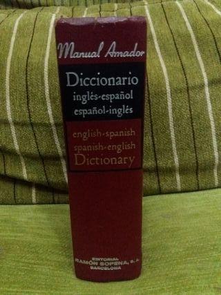DICCIONARIO INGLÉS ESPAÑOL, ESPAÑOL INGLÉS