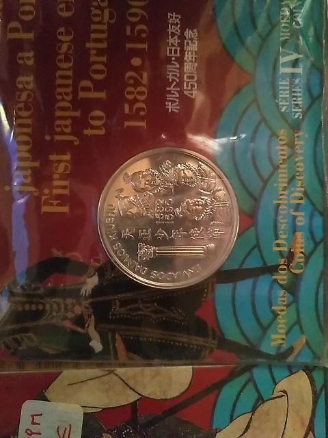 Serie de 4 monedas de plata de Portugal
