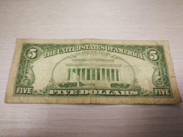 Billete 5 dólares 1985