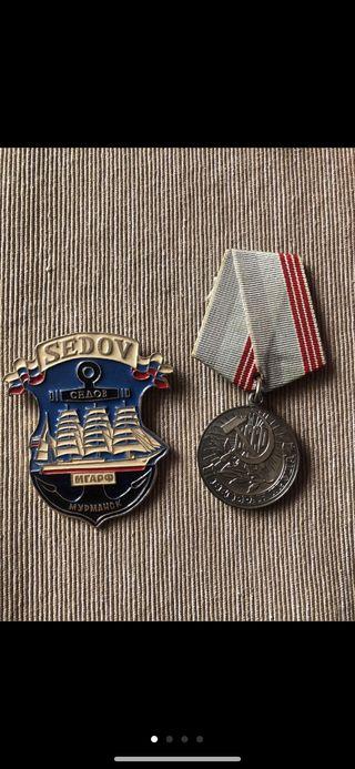 Chapa y medalla