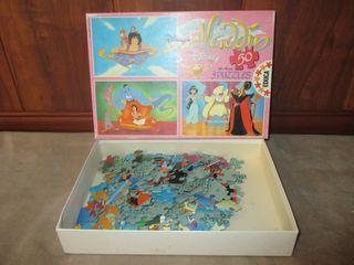 Puzzle Aladdin 10 €