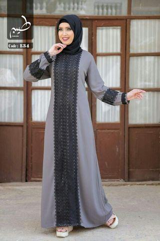 Abaya nueva