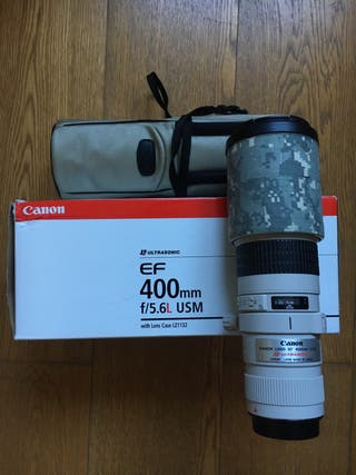 Objetivo Canon 400mm f/5,6 USM L