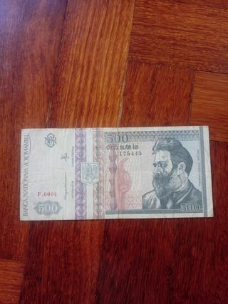 BILLETE DE RUMANIA