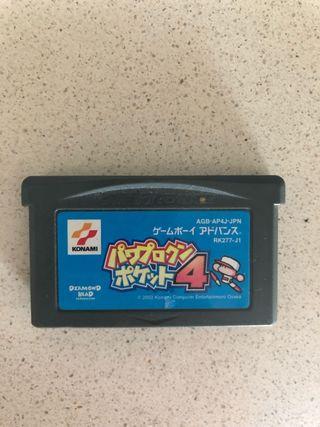 Power pro kun pocket 4 Nintendo game boy advance