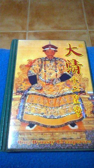 Monedas 12 Emperadores Chinos