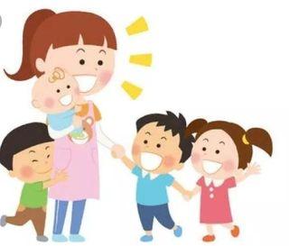 Canguro/Cuidado de niños