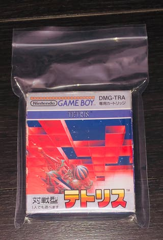 Tetris (Game Boy). Versión Japonesa