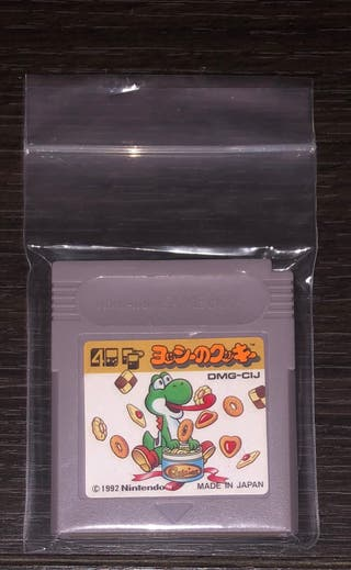 Yoshi no Cookie (Game Boy). Versión Japonesa.