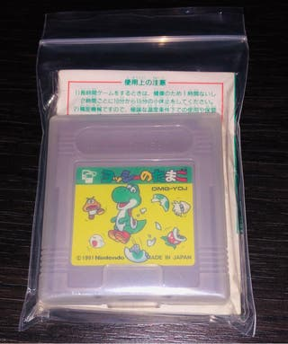 Yoshi's Tamago Egg (Game Boy). Versión Japonesa.