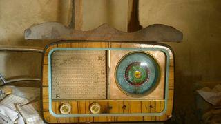 Radio Antigua de los años 60 ULTIMO PRECIO