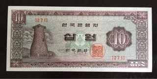 Billete coreano