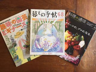 Revistas japonesas