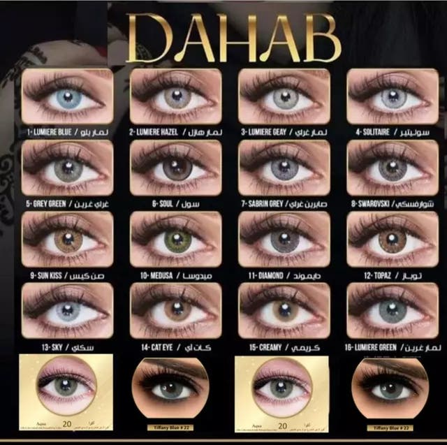 dahab colour lenses