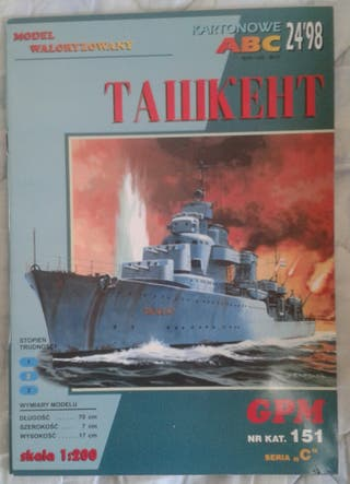 Maqueta de cartón GPM DESTRUCTOR TASHKENT 1:200