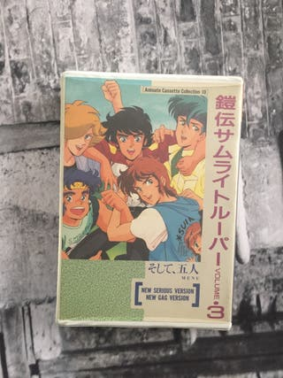 Animate cassette collection vol. 3