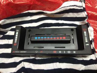 mando calefacción range rover classic
