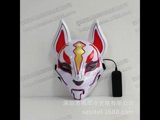Máscara nueva fornait
