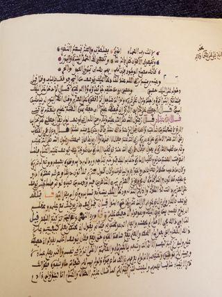 manuscrito islámico antiguo