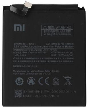 Bateria Xiaomi BN31 Para Mi5X, Mi A1 3080Mah