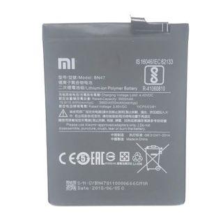 Bateria Original Xiaomi BN47 Para Xiaomi Mi8 , M8
