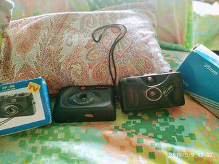 Dos cámaras antiguas.
