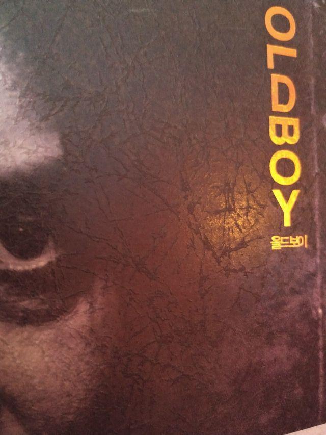 DVD OLDBOY