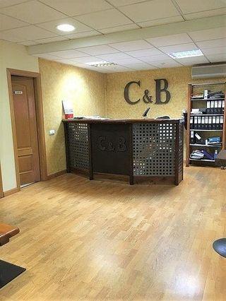 Oficina en venta en Huerta Rosales - Valdepasillas en Badajoz
