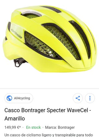 casco wavecel specter